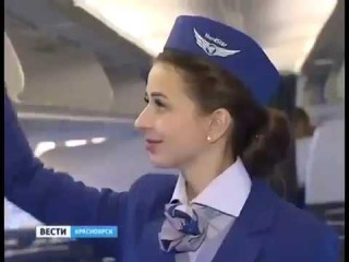 Красноярка Анна Гурина стала лучшей стюардессой России