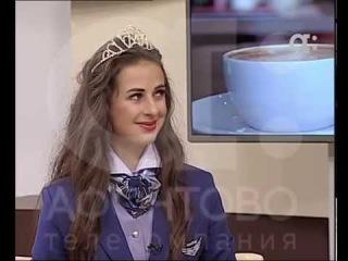 Гость в студии самая красивая стюардесса России Анна Гурина Афонтово