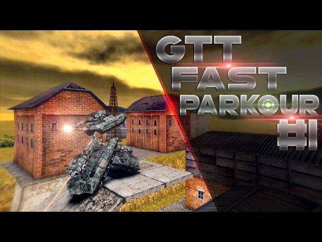 GTT I Fast Parkour 1