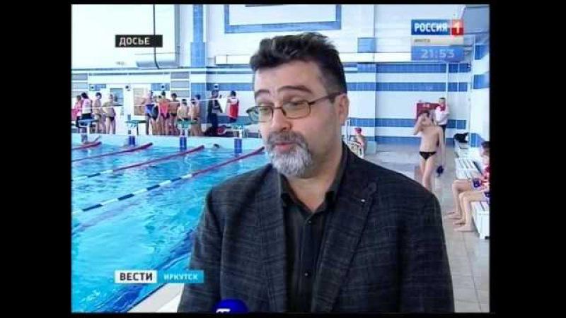 Дело Рукосуева: из лучшего тренера — в подозреваемые в педофилии, «Вести-Иркутск»