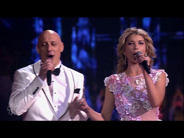 Денис и Наташа Майдановы - Любимый мой, любимая. Юбилейный концерт Дениса Майданова