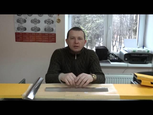 Накладки на боковые пороги Рено Трафик Nataniko Premium