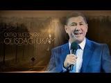 Ortiq Sultonov - Olisdagi ukam (monolog) | Ортик Султонов - Олисдаги укам (монолог)