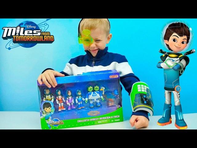 МАЙЛЗ С ДРУГОЙ ПЛАНЕТЫ - Видео для детей с игрушками из мультика МАЙЛЗ ИЗ БУДУЩЕГО. Miles Disney