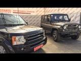 650 тысяч Новый УАЗ Хантер или Land Rover Discovery с пробегом Что выбрать и для чего