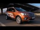 Ford Kuga 2017 - СТОИТ ЛИ ОНА СВОИХ ДЕНЕГ?!