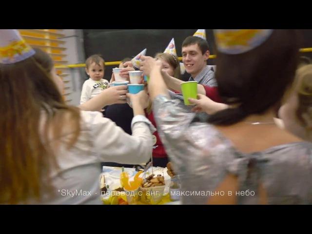 Рекламный ролик Мы отменили гравитацию