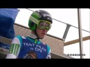 Tilen Bartol - 252m - Planica 2016 [FULL VIDEO]