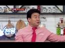 SBS [백종원의 3대천왕] - 선공개 '아이린의 오빠야~♥'