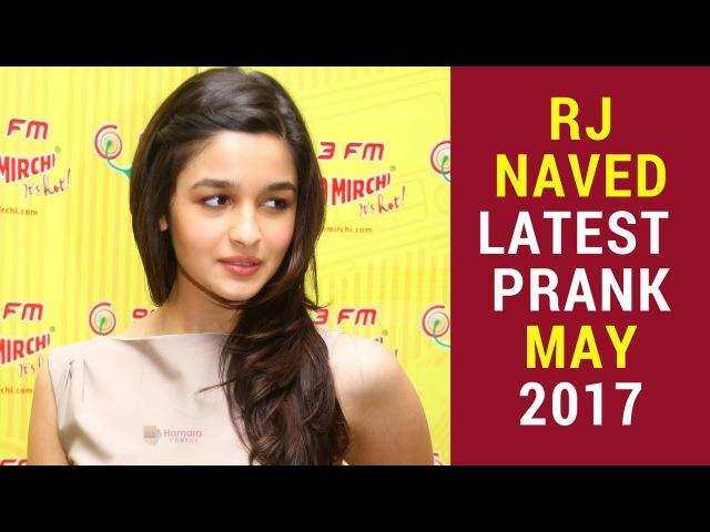 RADIO MIRCHI MURGA Latest may 2017 - Baua Radio Mirchi 2017 By RJ Naved