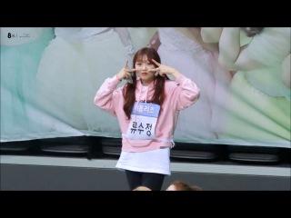 20170116 아육대 러블리즈(Lovelyz) 류수정 긔요미 플레이 직캠