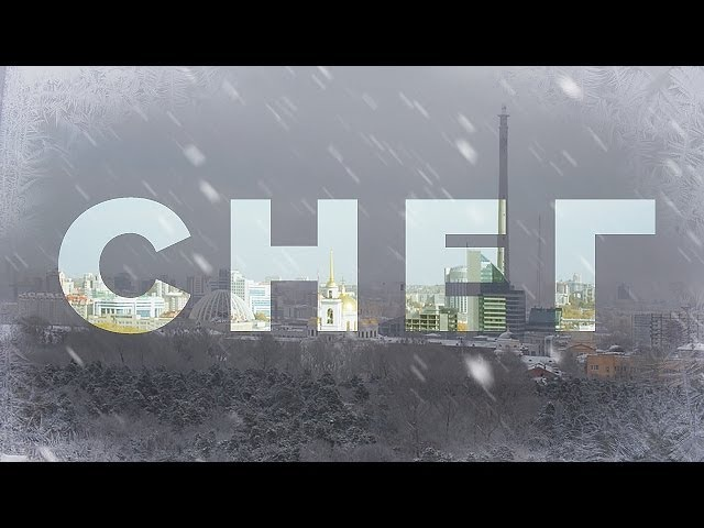 Наум БликSher Adishi- Снег (feat. Agesandra)