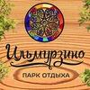 База отдыха Ильмурзино в Уфе, Башкирия