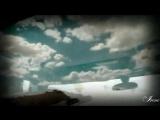 Воздушные Змеи - Не бойся, я с тобой