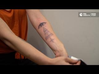 Очередь за бесплатной татуировкой в Лондоне