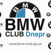 BMW Club Dnepr