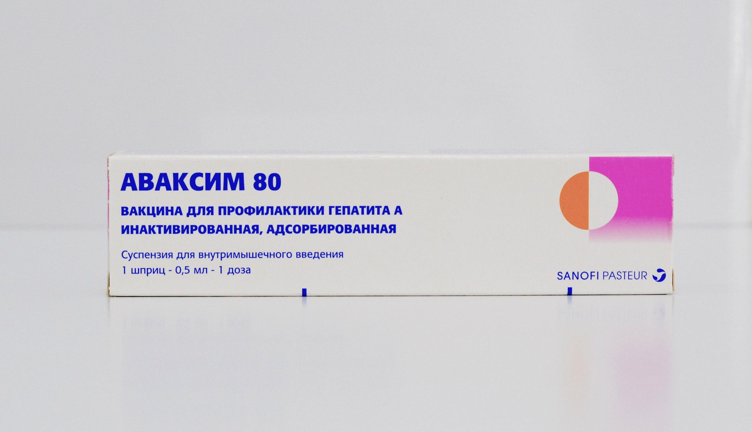 аваксим 80