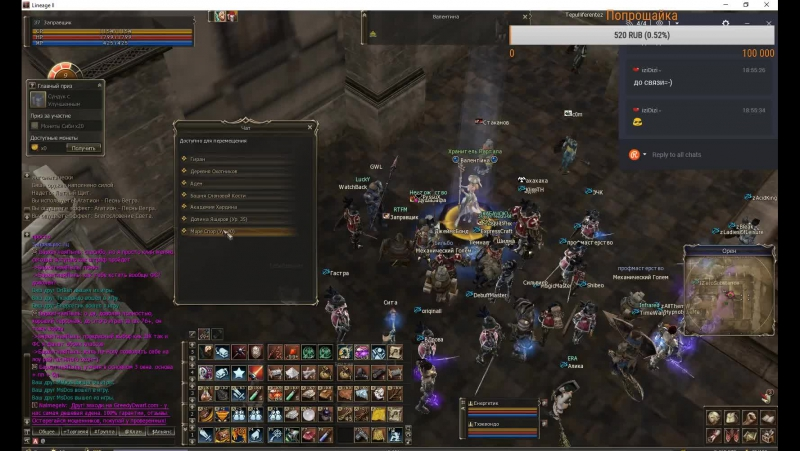 4Game/Lineage II Classic/Shillen x1/바운티 헌터PPEE RU OFF 300 ₽/month/Window