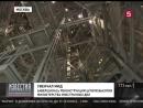 Высотка МИД на Смоленской набережной