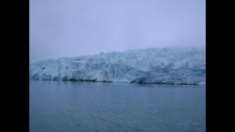 Шпицберген. К леднику
