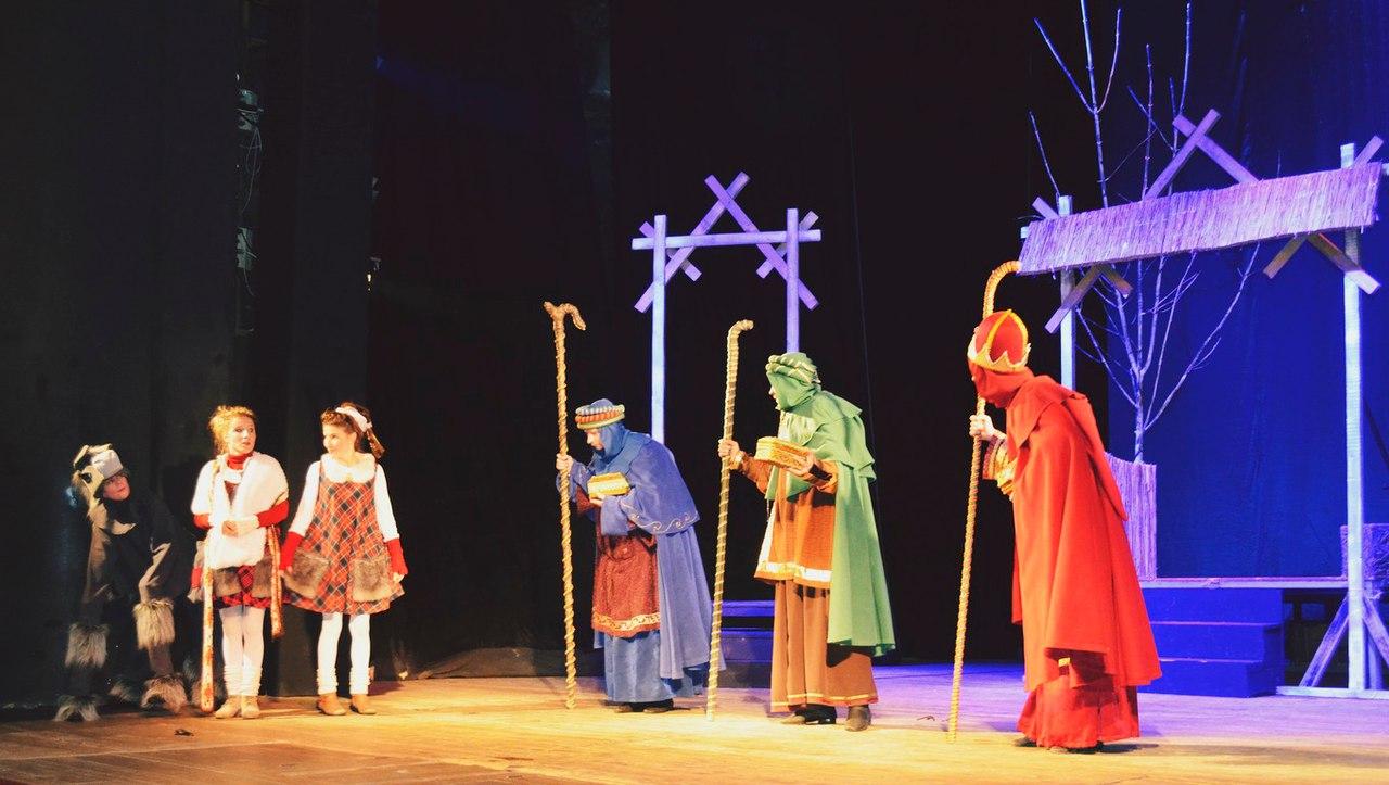 Дорога до Різдва. Перший театр