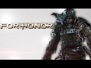 ForHonor - Пляски с бубнами!№1 (Центурион)
