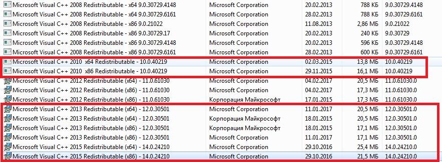 ошибка обновления код 800f0a13