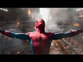 Третий трейлер фильма «Человек-паук: возвращение домой»