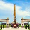 Мемориальный комплекс Славы имени А. А. Кадырова