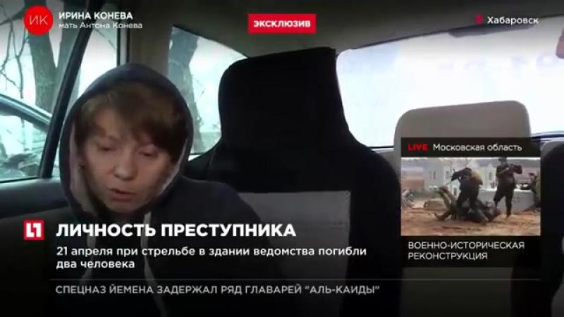 Po slovam materi napavshego na zdanie FSB on ne uvlekalsya radikalnymi techeniami