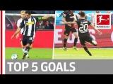 Чемпионат Германии 2017-18 / Лучшие голы 4-го тура / Топ-5 [HD 720p]