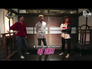 [РУС.СУБ] NCT LIFE in Osaka EP.12
