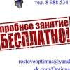 "Академия робототехники ""ОПТИМУС"""