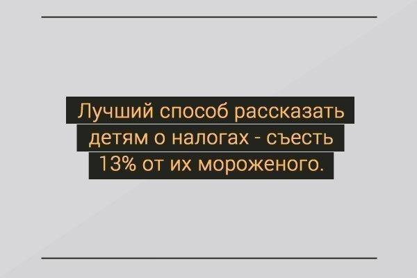 #женская_школа_бизнеса #елена_шевченко #женский_бизнес