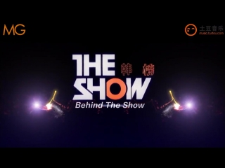 Behind The Show - NU'EST (FSG MANGO | Рус. саб)
