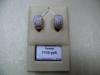 9e7ef95b95b6 Альбом 2. Ломбардные изделия от 1700 руб. за грамм