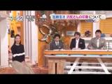 [Show]