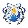 Международный клуб журналистов