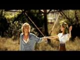 Песня группы Калинов мост
