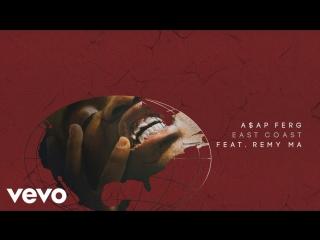 A$AP Ferg - East Coast [ Восток ] ft. Remy Ma | Правильный перевод | Shao ©