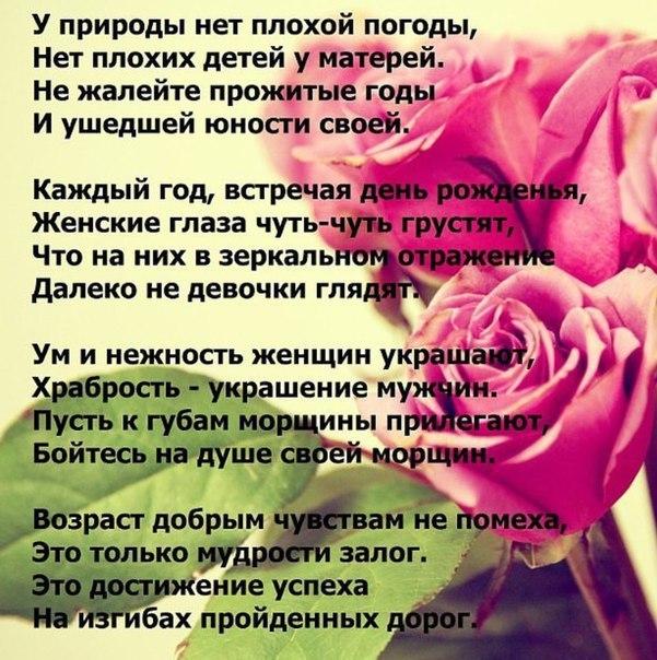 https://pp.userapi.com/c836639/v836639721/42671/T5cMijKPYjU.jpg