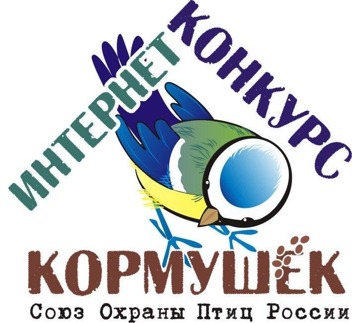 Все конкурсы и гранты России в 2019-2020 году в 2019 году