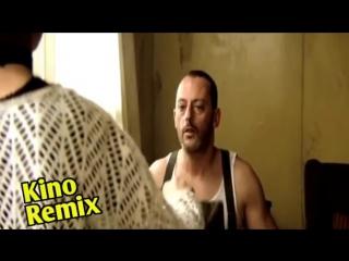 Леон фильм 1994 Leon киллер kino remix ржака юмор смешные приколы thug life леон и матильда gangsta