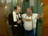Джентльмен-шоу (ОРТ, ноябрь 1996)