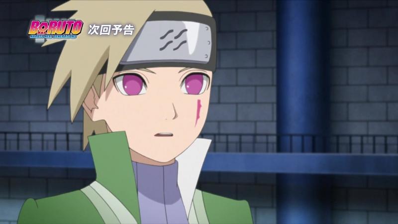 Боруто 26 серия 1 сезон - Rain.Death! [HD 720p] (Новое поколение Наруто, Boruto Naruto Next Generations, Баруто) Трейлер