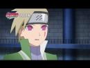 Боруто 26 серия 1 сезон - [HD 720p] (Новое поколение Наруто, Boruto Naruto Next Generations, Баруто) Трейлер