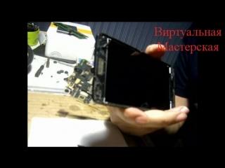BQ Strike Замена дисплейного модуля