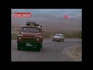Тест-драйв ЗИЛ-130 пожарный