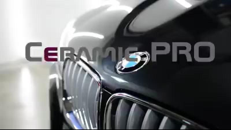 Безупречная защита BMW составами Ceramic Pro