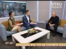 В 2017 году на телеканале Енисей стартует новый проект Операция красота